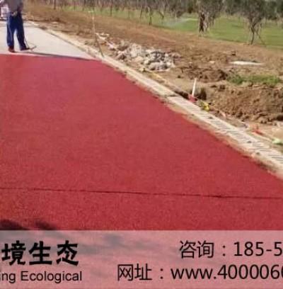 郑州森林公园红色透水混凝土路面施工现场