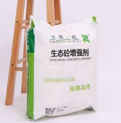 透水混凝土添加剂,彩色透水混凝土添加剂