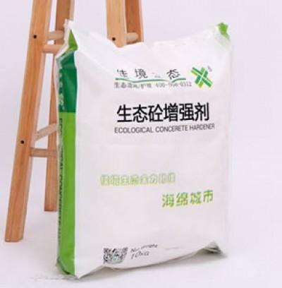 SR-02透水混凝土增强剂