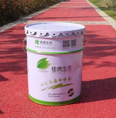 透水混凝土保护剂
