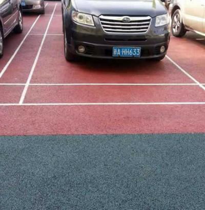 彩色透水混凝土停车场案例